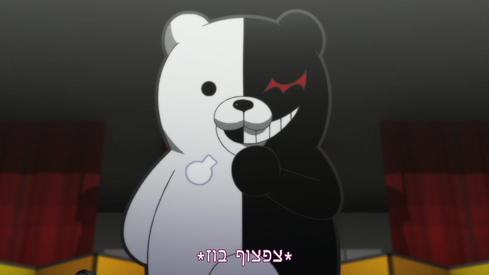 [Paradise Subs]_Danganronpa_The_Animation_01_[1080p].mkv_snapshot_09.16.486.jpg